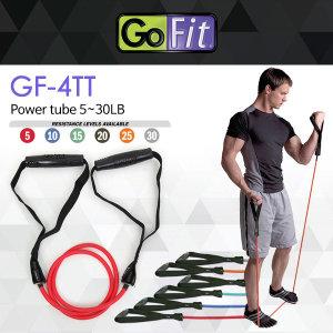 GoFit  고핏 파워 튜빙밴드 GF-4TT 재활 크로스핏