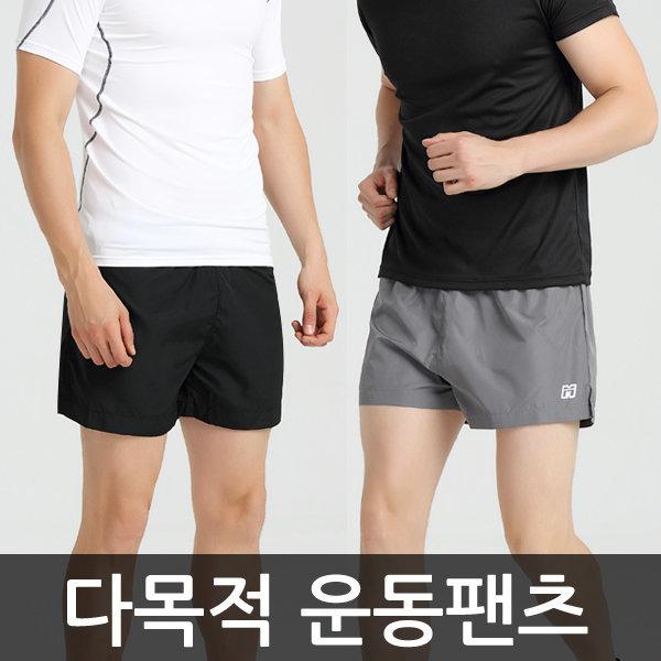 P 반바지 운동반바지 트레이닝 팬츠 단체복 빅사이즈