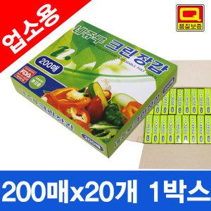 네쥬루 위생장갑 200매X20팩 일회용장갑 비닐장갑