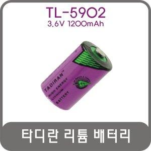 타디란 TL-5902 TC 3.6V 리튬배터리 계량기 열량계