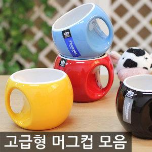 고급형 머그컵/커피잔 머그잔 컵 인쇄 물컵 답례품