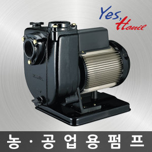 PA-1688-T 삼상/농업 공업용 대양수량용 2HP 한일펌프