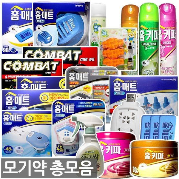 특가 홈매트/홈키파/리퀴드/훈증기/모기향/모기약