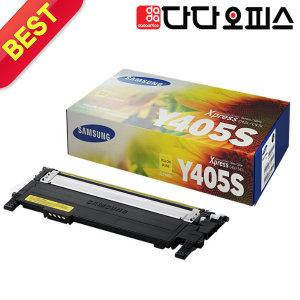 삼성 CLT-Y405S 노랑 정품토너 SL-C422/C423/C470
