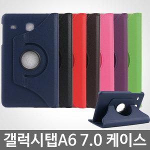 갤럭시탭A6 7.0/TZ01 스윙회전 케이스/SM-T280 T285