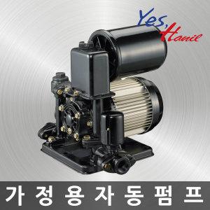 PH-405A 1/2HP 얕은우물용 가정용 한일자동펌프