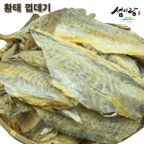 황태껍데기/500g/북어껍데기/북어껍질/황태껍질