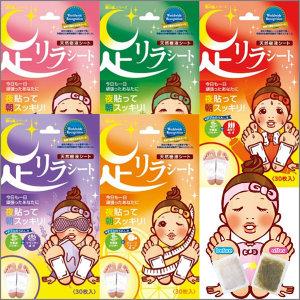 아시리라 수액시트 30매 쑥/라벤더/자몽/티탄/고추