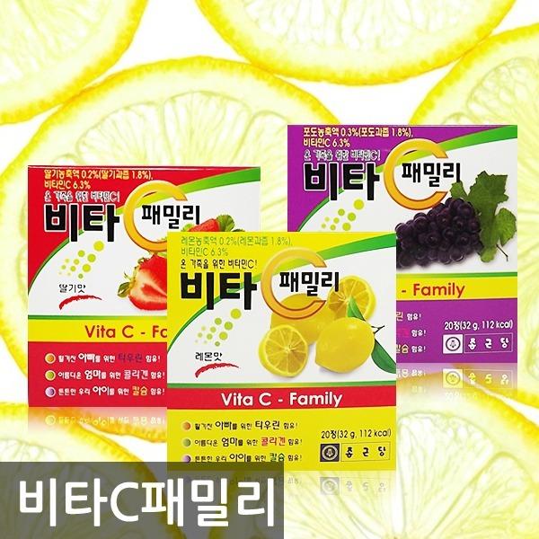 종근당 비타민C (레몬맛/딸기맛/포도맛/오렌지맛)