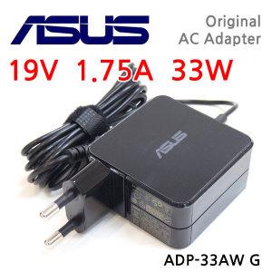 ASUS X553MA (X553M) 노트북 정품 아답터 충전기