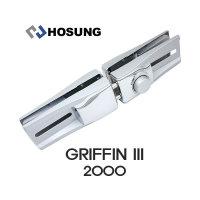 그리핀3 강화유리문 보조키 양문용 / 현관 문 자물쇠