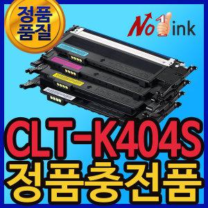 CLT-K404S 재생토너 SL-C430 432 433 480 482 483FW W