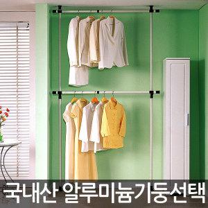 국산 클래식2단 기본형 행거/옷걸이/장농/옷장/수납