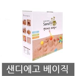 샌디에고 모래놀이 베이직 5kg 물없이 뭉쳐지는 모래