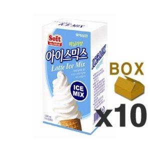 롯데 소프트아이스크림원액(1리터x10팩)-바닐라/쵸코