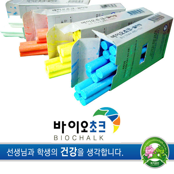 정품_친환경분필 바이오초크 멀티형
