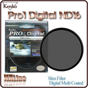 KENKO Pro1 D ND16 49mm 일본산 고급 슬림형