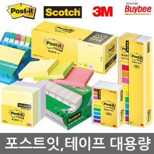 3M 대용량 포스트잇 스카치 오피스팩 양면 테이프