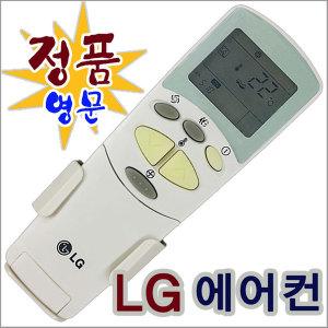 LG 휘센 벽걸이 에어컨 리모컨 리모콘/AKB35866808