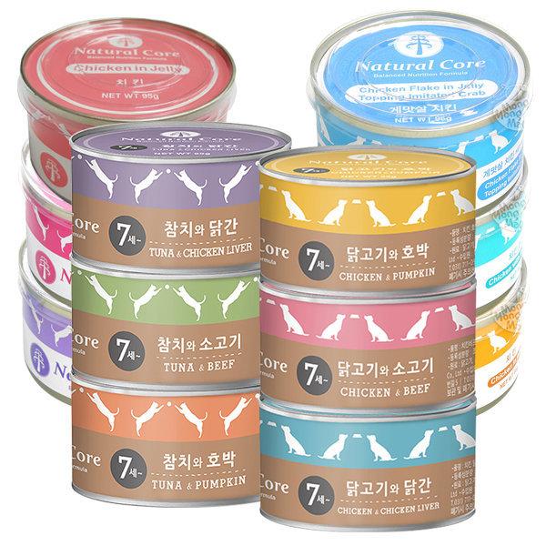 네츄럴코어 캔 24개/시니어/강아지/고양이/참치/치킨