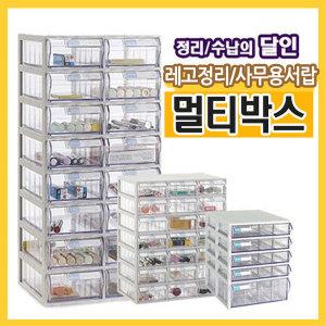 멀티박스 투명수납함 플라스틱정리함 틈새서랍장