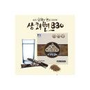 상쾌변330 마스터(33포) 하루 한포로 직빵 쾌변