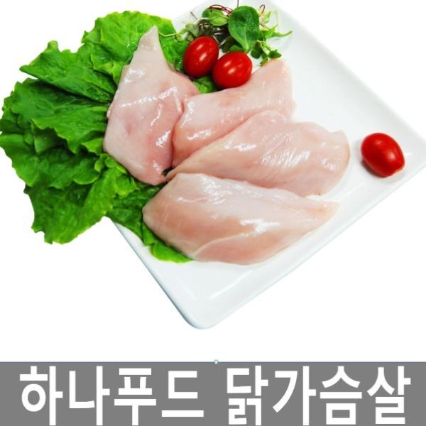 5kg 닭가슴살 (국내산 닭가슴살 1kg-5개)