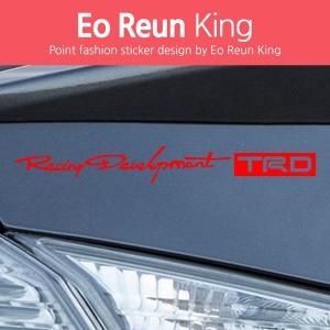 TRD Racing 레이싱 레터링 포인트 패션 데칼 스티커