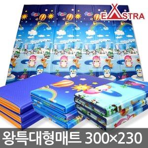 특수코팅(대형 캠핑매트)코팅/돗자리/텐트/캠핑용품