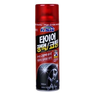 일신 타이어 코팅 광택제(550ml) IS-7610