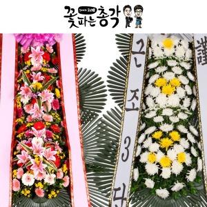 꽃파는총각 축하 근조 쌀화환 꽃배달 반값행사