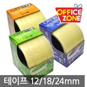프롬 잘풀리는 테이프 12 18 24mm 테이프
