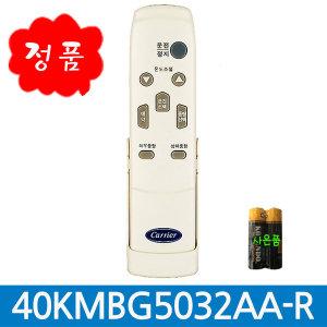 CP-133MA/CP-150MA/CP-151MA/CP-153MA/CP-180MA