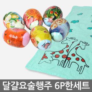 매직요술행주달걀형6P세트/다용도/휴대용/수건/손수건