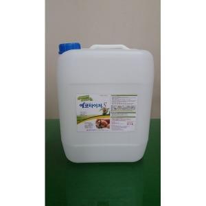 삼전 에코타이저S 살균소독 에탄올