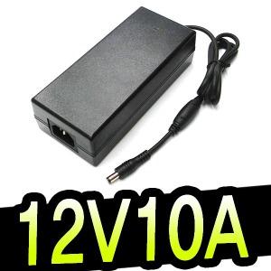 12V10A 어댑터 가정용 DC 전원 파워 120W  시거잭소켓