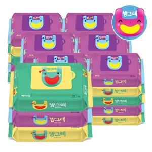 방그레 휴대용 물티슈 모음 20매 30팩 아기물티슈