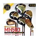 16�� �����ȥ�� MH503 �����̾� ���� ����äǮ��Ʈ