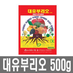 화분백화점 퇴비 비료 영양제 대유부리오(500g)