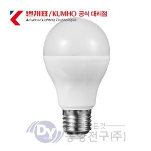 금호전기 번개표 LED램프 돌려끼우는 벌브 12W