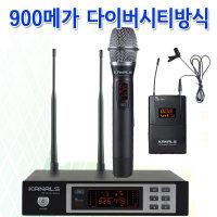 900메가 1채널/2채널 무선마이크시스템 핸드 핀 헤드