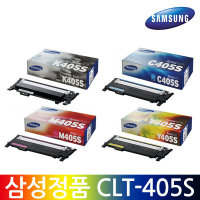 정품토너 CLT-K405S CLT-C405S CLT-M405S CLT-Y405S