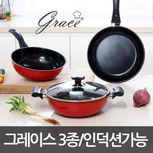 그레이스 세라믹 냄비/후라이팬/볶음팬/인덕션가능