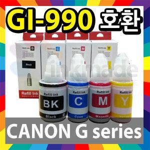 GI-990 무한잉크 G2900 G2910 G3910 G3900 G4900