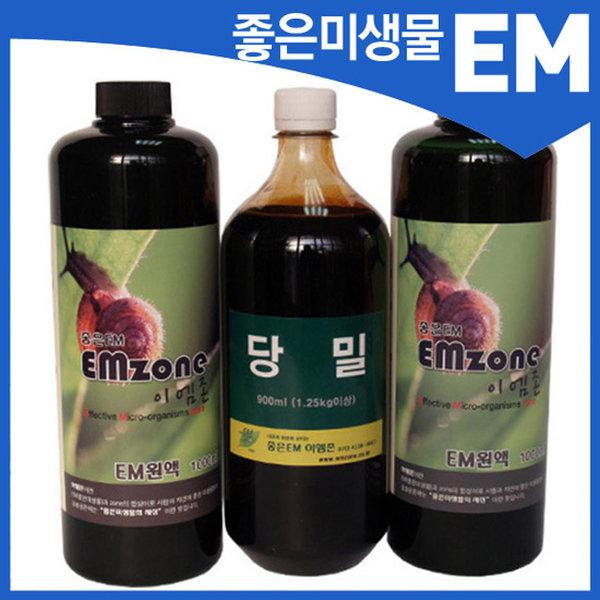 EM원액 2개 당밀 세트 / 쌀뜨물 발효액 이엠 활성액