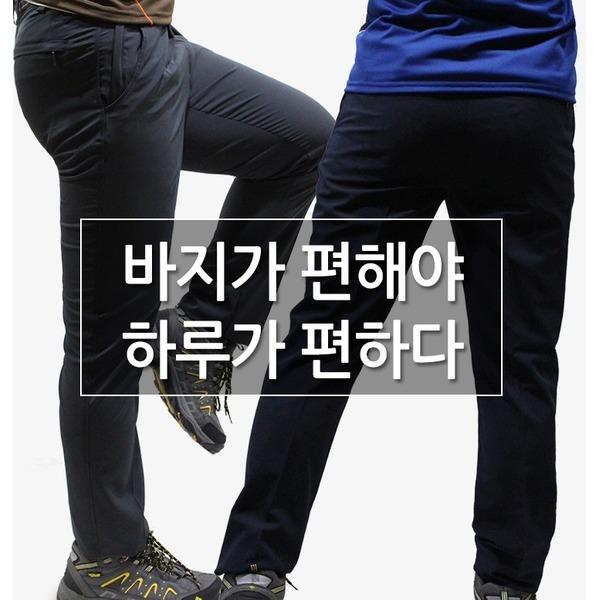 여름바지/웰파남성원턱기본팬츠/근무복/등산복/3칼라