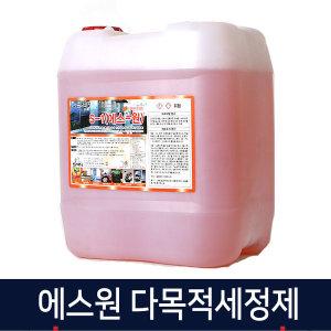 S-1(에스-원) 오렌지향 초강력 다목적세정제 18.75L