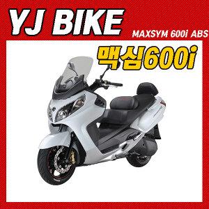 맥심600i ABS maxsym SYM 스쿠터 바이크 헬멧 증정