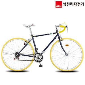 삼천리 로드자전거 도미네이트 21단 700C 로드싸이클
