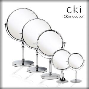 cki 탁상거울 대형 확대거울 스틸거울 미니거울
